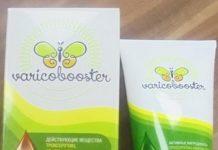 varicobooster
