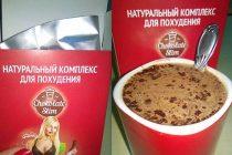 Chocolate Slim – Ciocolate Pentru Slăbit și Celulită