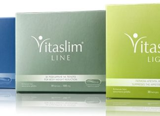 Visislim Light